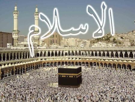 Ислам – тынышлық дини